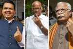 மஹா.,ஹரியானாவில் பரபரப்பான ஓட்டுப் பதிவு விறுவிறுப்பு:  தேர்தல் முடிவுகள் 24ல் வெளியாகிறது