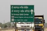 இன்று கர்தார்பூர் ஒப்பந்தம்  கையெழுத்து?