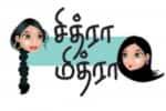 அசையாத ஆபீசர்; 'மசியாத' போலீசார்