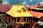 சபரிமலை தீர்ப்பு: கேரளாவில் உச்சகட்ட பாதுகாப்பு