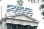 16 ஐ.பி.எஸ்., அதிகாரிகள் மாற்றம்: புதிய மாவட்டங்களுக்கு கலெக்டர் நியமனம்