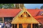 சபரிமலை கோவிலுக்கு தனி சட்டம் : கேரள அரசுக்கு சுப்ரீம் கோர்ட் உத்தரவு