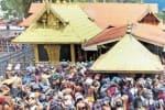 சபரிமலை வருமானம் ரூ.40 கோடி