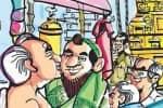 புதிய மாவட்டங்களின் செயலர் பதவிக்கு போட்டி!