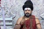 குஜராத்தில் நித்தியானந்தா ஆசிரமம் மூடல்