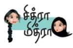 'தலையெடுக்கும்' கறுப்பு ஆடுகள்: களையெடுப்பாரா எஸ்.பி.,?