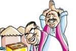 முதற்கட்ட தேர்தல்: பிரசாரம் இன்று நிறைவு