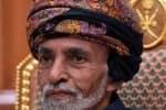 ஓமன் சுல்தான் மறைவு: இந்தியா துக்கம்