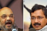 டில்லி தேர்தல்: அமித்ஷா குற்றச்சாட்டுக்கு கெஜ்ரி பதிலடி