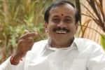 ஈவெரா அறக்கட்டளை பொதுவுடமை: ஹெச்.ராஜா கருத்து