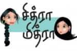 ஒன்னு இல்லே மூனு...  யாராச்சும் கேட்டாங்களா ஏன்னு?