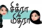 'டாரஸ்' லாரில ரேஷன் கடத்துவேன்...!' அதிர வைக்கும் ' உடன் பிறப்பு' ஆடியோ வைரல்