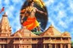 அயோத்தியில் ராமர் சிலை தற்காலிகமாக இட மாற்றம்