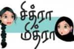 'பத்திரமாய்' பணம் குவிக்கும் லேடி... விஜிலென்ஸ் வருமா தேடி!