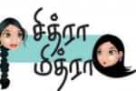 'எங்களுக்கு ஒரு உண்மை தெரிஞ்சாகணும் சாமி!'