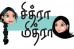 'ஆம்னி'யில் ஆடுறாங்க சீட்டு... 'அம்மினி' அள்ளுறாங்க துட்டு...!