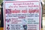 கொரோனா வைரஸ் விழிப்புணர்வு ஏற்படுத்தும் ஆட்டோ ஓட்டுனர்