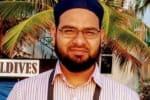 முஸ்லிம் அல்லாத மாணவர்களை, தேர்வில் பெயிலாக்கி விட்ட பேராசிரியர், 'சஸ்பெண்ட்'
