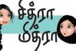 ஊரெல்லாம் 'கொரோனா' பரவுது  மக்கள் கூட்டம் அடங்க மாட்டேங்குது