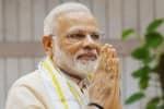 பிரதமர் நிதிக்கு ரூ. 1, 031 கோடி வழங்கும் எண்ணெய் நிறுவனங்கள்