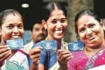 பெண்கள் 'ஜன்தன்' கணக்குகளில் இன்றுமுதல் ரூ. 500 டெபாசிட்