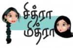 சங்கமிடமின்றி 'சரக்கு' விற்பனை...  'டாஸ்மாக்' ஊழியர்கள் தர்பார்!