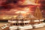 ராமர் கோவில் நன்கொடைக்கு வரிச் சலுகை