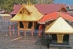வைகாசி மாத பூஜைக்காக சபரிமலை நடை இன்று திறப்பு