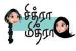 காட்டி கொடுத்த 'சாமி' :கடையில்  கலெக் ஷன் அள்ளும் ஆசாமி