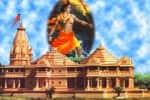 அயோத்தி ராமர் கோவில் கட்டுமான இடத்தில் சிவலிங்கம், பழங்கால சிலைகள் கண்டெடுப்பு