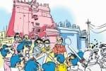 சுவாமி தரிசனத்துக்கும், 'டோக்கன்!'