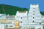 திருப்பதி : காணிக்கை சொத்துக்களை விற்க தேவஸ்தானம் முடிவு