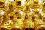 இரண்டு மாதங்களில் தங்கம் சவரனுக்கு ரூ.4,736 எகிறியது
