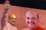 பீஹார் தேர்தல்:  பிரசாரத்தை இன்று துவக்குகிறார் அமித் ஷா