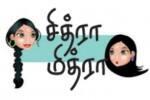 'ரெய்டு' போன அதிகாரிக்கு 'பரேடு' 'கமகம' விருந்தில், அதிகாரிகள் 'செம' கட்டு!