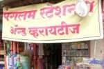 மஹா.,வில் தீர்மானத்தால் சீன பொருட்களுக்கு தடை விதித்த கிராமம்