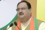 பீஹார் தேர்தல்: முழுவீச்சில் களம் இறங்கியது பா.ஜ.,