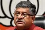 சீன செயலிக்குத் தடை விதித்தது 'டிஜிட்டல் ஸ்டிரைக்': மத்திய அமைச்சர்