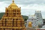 திருப்பதி தேவஸ்தான ஊழியர்கள்  17 பேருக்கு கொரோனா தொற்று
