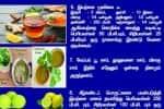 நோய் எதிர்ப்பு சக்தியை அதிகரிக்க சித்தா, யோகா மருத்துவ முறைகள்