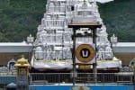 திருப்பதி கோவில் அர்ச்சகர்கள் 15 பேருக்கு கொரோனா உறுதி