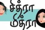 'கரன்ட்' பேப்பரில் அடிச்ச 'கரன்ட்!' : கெத்து காட்டியவர், 'வெத்து' வேட்டான கதை