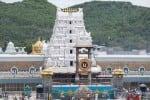 'கொரோனா' கட்டுப்பாட்டு மண்டலமாக அறிவிப்பு : திருப்பதி கோயில்  ஆக. 5 வரை மூடல்