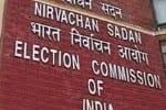 லோக்சபா, 7 சட்டசபை இடை தேர்தல் நிலை? தேர்தல்  ஆணையம் ஆலோசனை