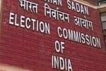 விரைவில் இடைத்தேர்தல் நடத்தப்படும்: இந்திய தேர்தல் ஆணையம்