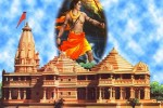 ராமர் கோயில் கட்ட பூமி பூஜை:தடை விதிக்க அலகாபாத் உயர்நீதிமன்றம் மறுப்பு