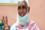 33 ஆண்டுகள் ஆங்கிலத்தில் பெயில் :  கொரோனாவால் 51 வயதில்  10 ம் வகுப்பு பாஸ்