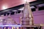 ராம் கோவில் கலாச்சார தேசியவாதம்: ஆர்.எஸ்.எஸ்