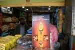 கந்த சஷ்டி கவச படம்  வீடுகளில் விழிப்புணர்வு
