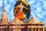 அயோத்தி ராமர் கோவிலும் தமிழகத்தில் கிடைத்த உதவியும்...